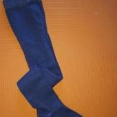Фирменные колготки серо-синие, новые 116-128р