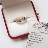 Роскошный подарок на 8 марта! Натуральное серебро 925 пробы бриллианты