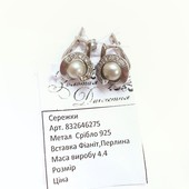 Роскошный подарок на 8 марта! Натуральное серебро 925 пробы натуральный жемчуг