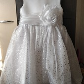 Платье нарядное!Состояние идеальное!Блиц-цена доставка бесплатно!