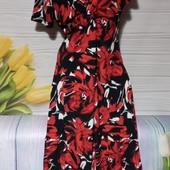 Вау! Шикарное платье размер 52