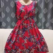 Лёгкое воздушное платье в принт бабочки от New Look, p. XL