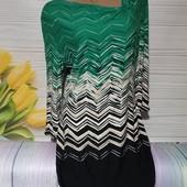 Вау! Обалденное платьице размер 50