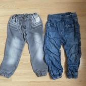 Две пары модных джинсов