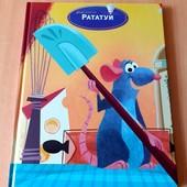 """""""Рататуй"""" пригоди від Disney. 64 стор"""