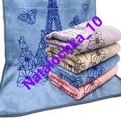 Банное полотенце Париж, 140х70см (микрофибра), лот 1шт. Турция. Отличного качества!