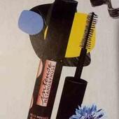 Тушь для ресниц Метаморфоза ультрачерная 5 мл ив роше yves rosher