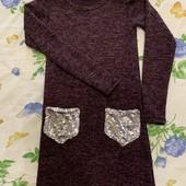 Платье - идеальное состояние !