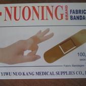 Лейкопластырь медицинский! 100 шт в упаковке