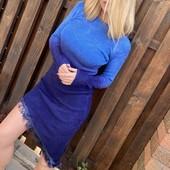 Женское трикотажное платье. Одно на выбор. размер 44-46.