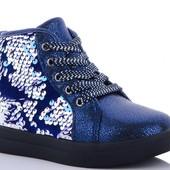 Суперовые деми ботиночки для модниц!Одна ростовка!