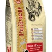 Сухой корм Ройчер Ягненок с рисом Для собак 7.5 кг. Доставка бесплатно