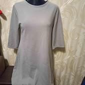 Женское элегантное платье