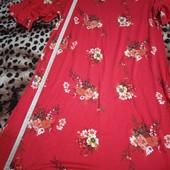 Одним лотом платье и блузка