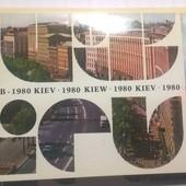 Набор открыток СССР Киев приглашает гостей 1980 17 шт