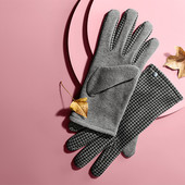 Женские перчатки от Tchibo (Германия), р.8