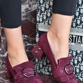 Стильные туфли на низком каблучке.