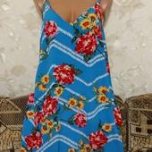 Симпатичный женский сарафанчик Papaya, размер Л