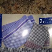 Meradiso набор кухонных полотенец 2 шт. 100% катон