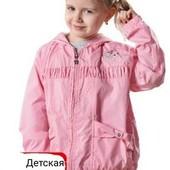 Качество!Куртка ветровка для девочек в двух цветах, разм.110,116,122,128(4-7 лет)