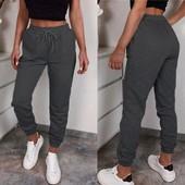 Хит продаж! Теплые спортивные штаны джоггеры на флисе, 42-44, 46-48 рр, 2 цвета!
