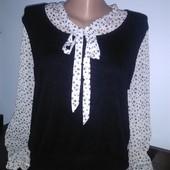 Кофточка блузка обманка