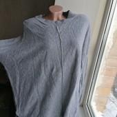 Серый свитер оверсайз батал большой размер atmosphere