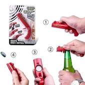 Відкривачка, відкривачка для пляшок Cap Gun в инете такая 200 грн Opener