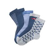 ⚙ Лот 2 пари ⚙ Для хлопця -Якісні шкарпетки від Tchibo (Німеччина), розмір: 35-38