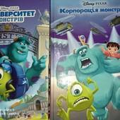 Книги Корпорация монстров 2 в лоте