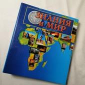 ЛоВиЛоТы! Энциклопедическая подшивка журналов для школьников