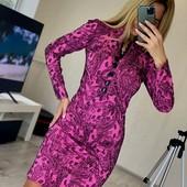 Новое! Красивое платье, размер 46 наш, есть замеры