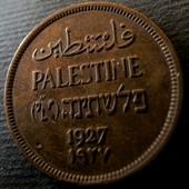 №25 монета Палестина_британ. протекторат (1927 - 1948) 1 миль, 1927