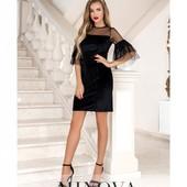 Вечернее платье!!!! Бархат+сетка!!! РазмерS, M,