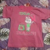 новая футболка Вся в маму