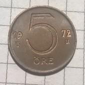 Монета Швеции 5 эре 1972