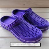 Женские кроксы 36-40 р. Цвет фиолетовый