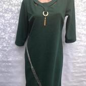 Класні нарядні плаття .Якість супер!Останні розміри 50,52,54