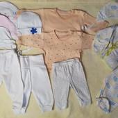 Пакет одежды 0-6м