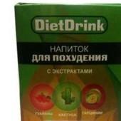 Вкусный напиток для быстрого похудения DietDrink !!!