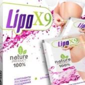 LipoX9 саше10 шт. для похудения !