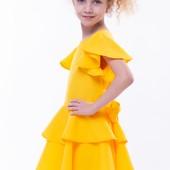 Платье-сарафан в стиле Диор с небольшим дефектом. Читать описание