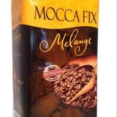 Кофе заварной Mocca Fix Melange. Германия. 500г