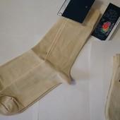 2 пары набор! Носки Fruit of the Loom США 43/46 размер, цвет: бежевый
