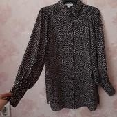 Стильная блуза с красивым рукавом ! УП скидка 10%
