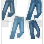 Батальные женские джинсы