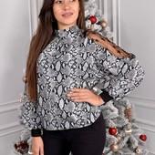 Модная блузка из турецкого софта!