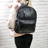 Вместительный рюкзак . Три цвета
