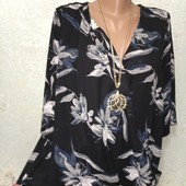 Шикарная нарядная яркая блуза Romanр.14 Новая Акция читайте