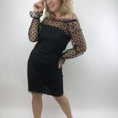 Шикарное вечернее нарядное платье, размер 44-46, с верхом сеточкой, 2 цвета!